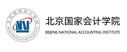 北京国家会计学院-管理会计师CNMA招生办公室