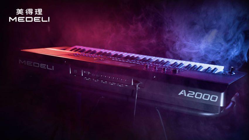 美得理A2000编曲键盘B站发布会落幕,超48万用户观看