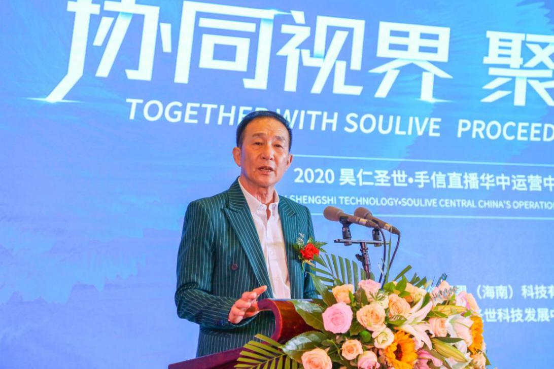 知青协会 史建国会长