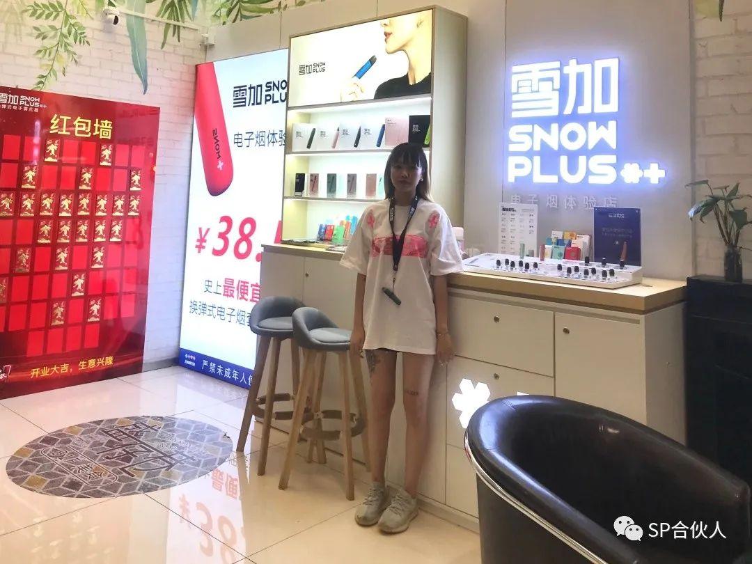 雪加南昌第一家店,首月卖到5万元的秘密