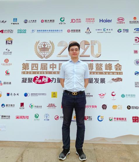 第四届中国品牌博鳌峰会隆重召开,南方健康斩获中国MCN机构标志品牌奖