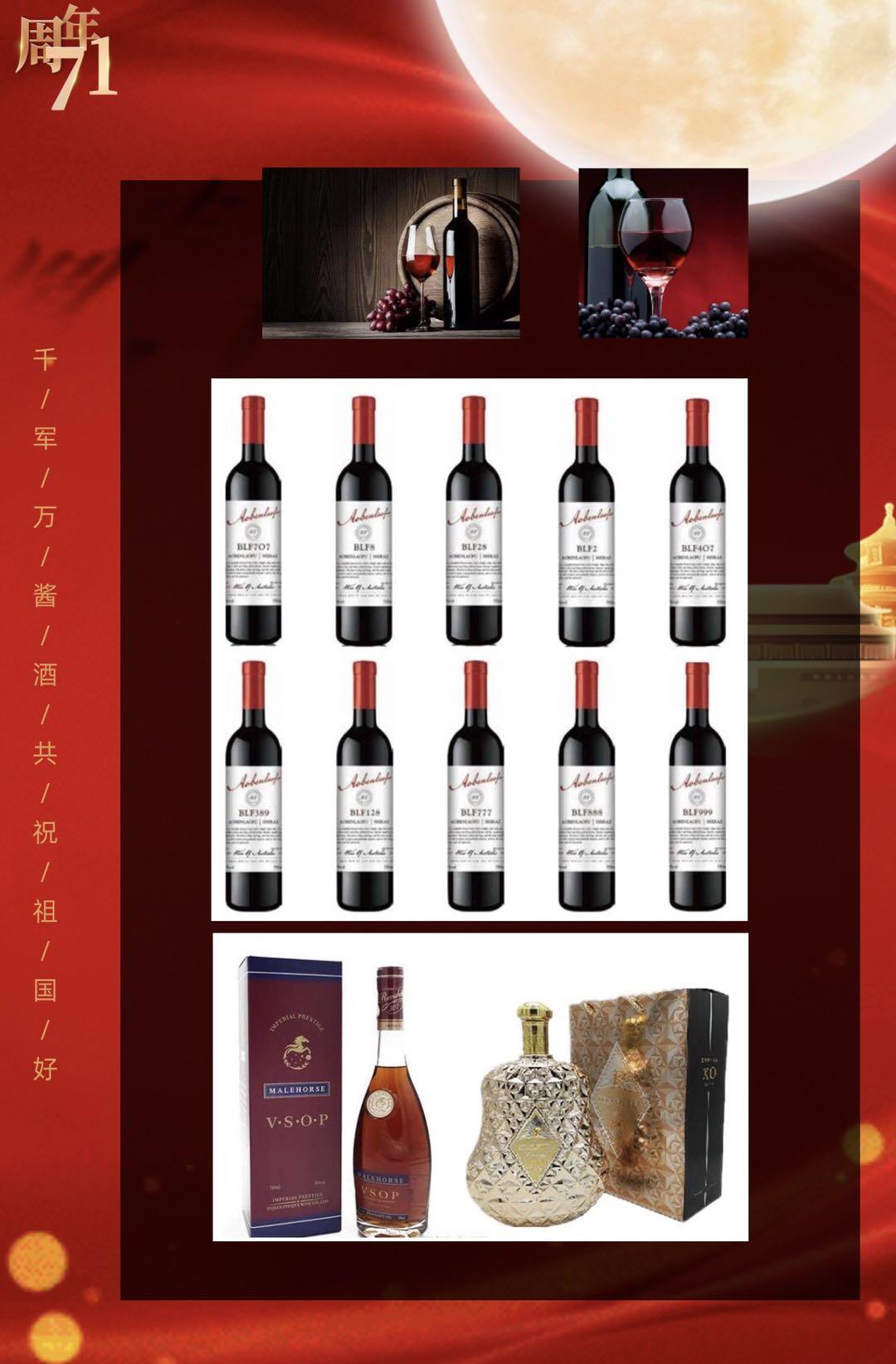 图片包含 瓶子, 室内, 桌子, 红酒  描述已自动生成