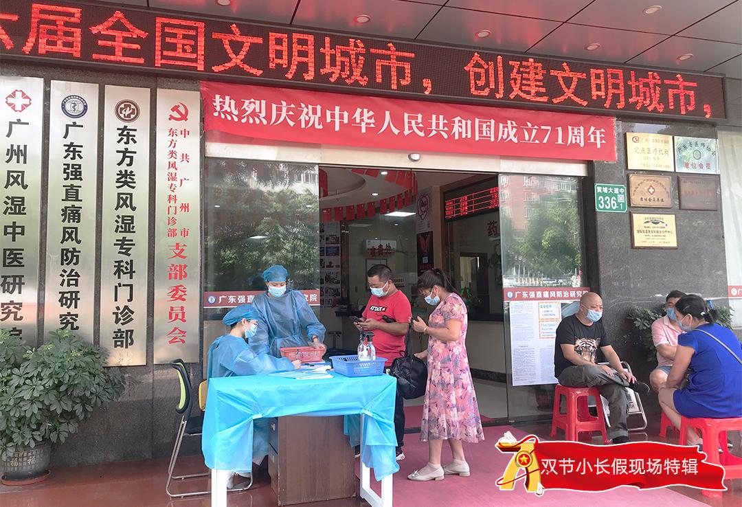 风湿免疫病难确诊?会诊首日现场人潮涌动,广州东方类风湿权威专家就在你身边
