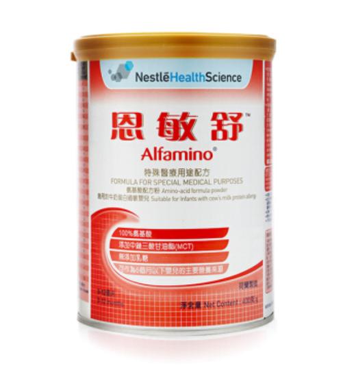 雀巢恩敏舒,氨基酸奶粉的安心之选