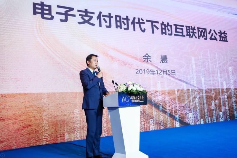 """易宝支付成为""""中国公益企业""""奖得主"""