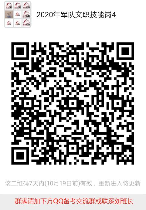 http://img.danews.cc/upload/images/20201013/af5d540a75091c6ec84cebbd82420aa6.png
