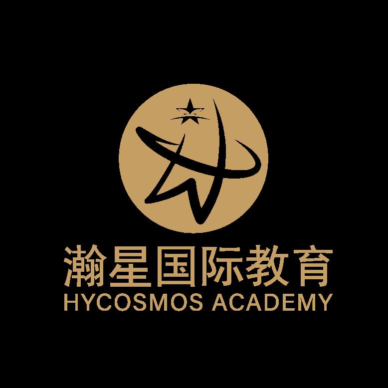 上海瀚星国际教育——国际课程教育培训标杆