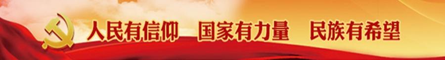 潘国刚‖华夏福马共谱文脉传承 之 官方推荐书画家