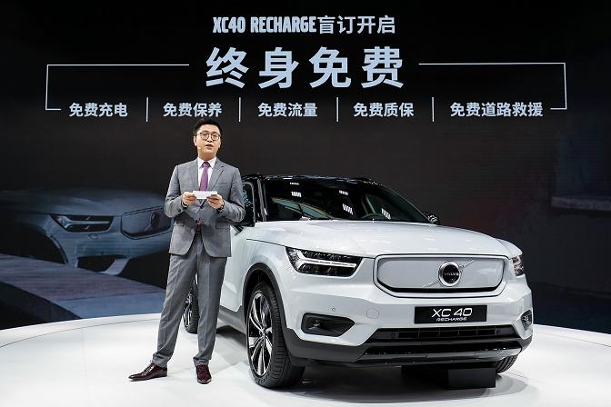 纯电动汽车沃尔沃XC40RECHARGE怎么样,开启全新预订模式