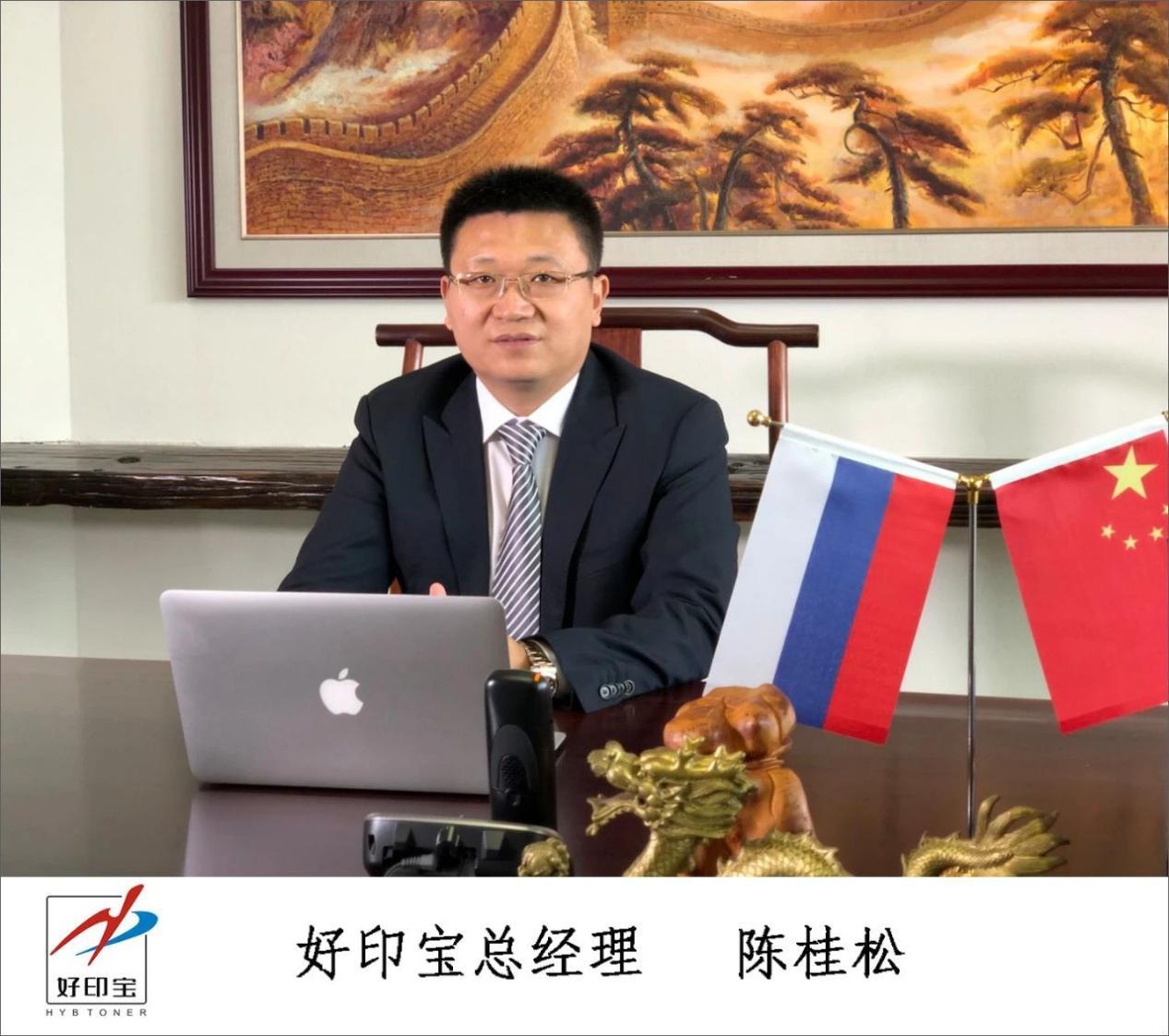 好印宝总经理陈桂松接受DATA SUPPLY专题访谈
