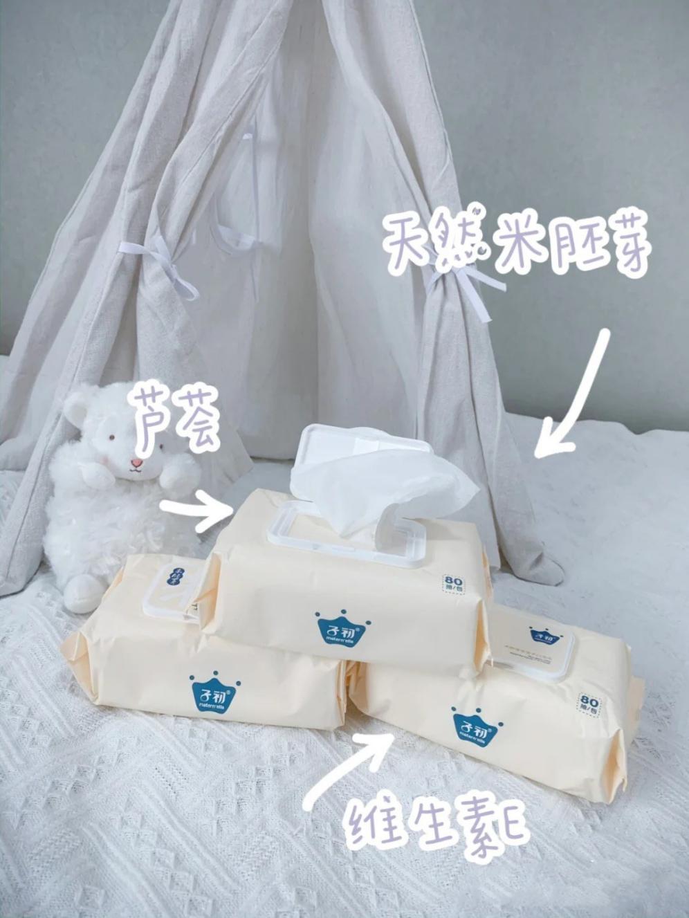 湿巾2_副本