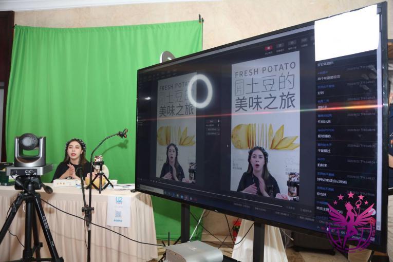 网红大咖聚集,2020中国国际网红直播大赛隆重启幕