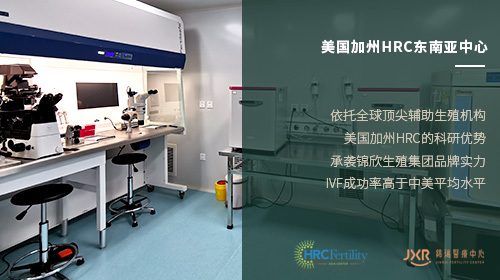 你知道吗?1985年10月,中国首例体外受精试管宣告成功