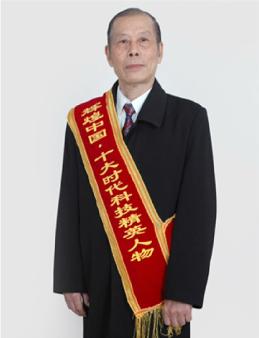 赖坤人图片