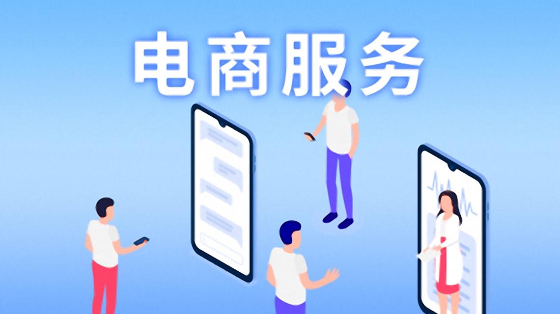 """深圳市中甯电子商务有限公司:电商直播成为商家的""""新基建"""""""