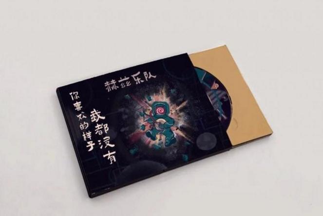 赫兹乐队新专辑 《你喜欢的样子我都没有》11月21日五棵松MAO LIVE HOUSE首发在即!