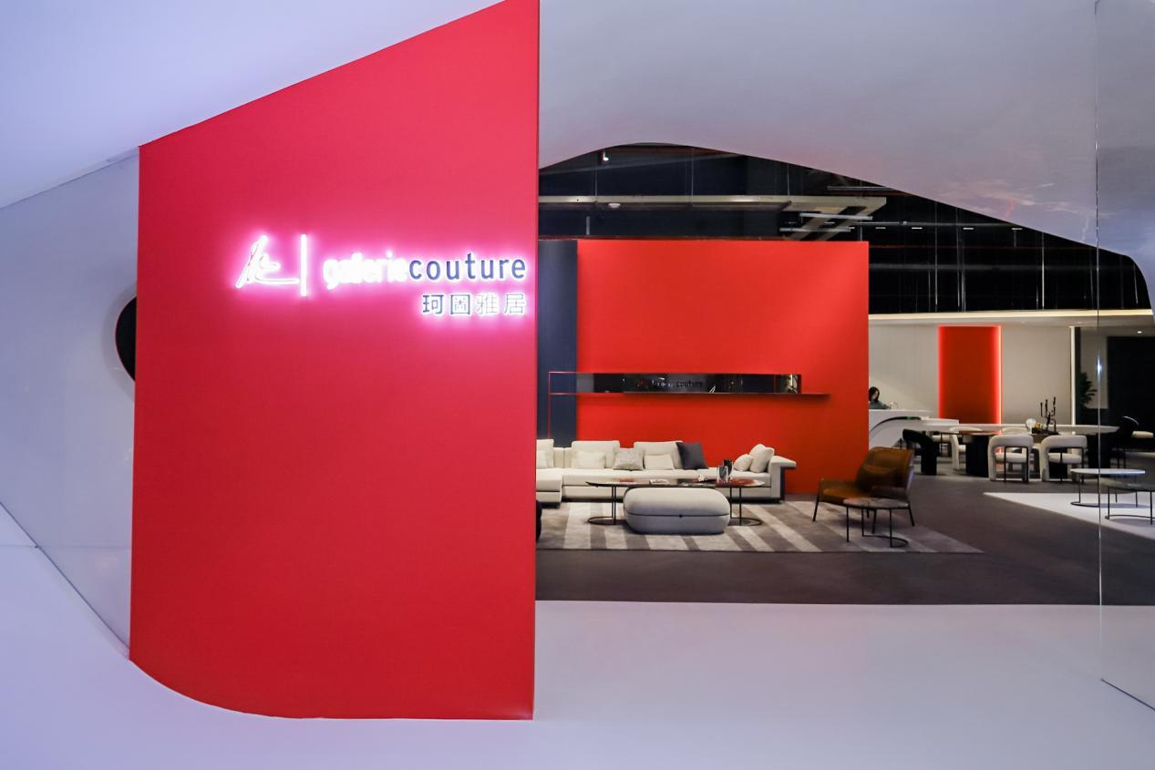 珂图雅居全球总部旗舰店于杭州桐庐隆重开业