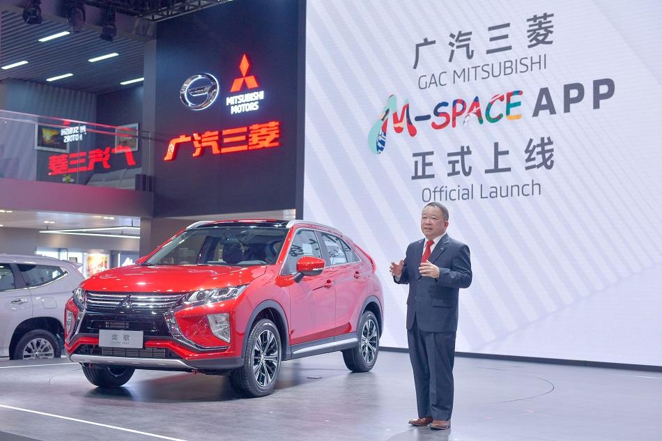 以用户为核心,广汽三菱奕歌燃情版携手M-SPACE正式亮相广州车展
