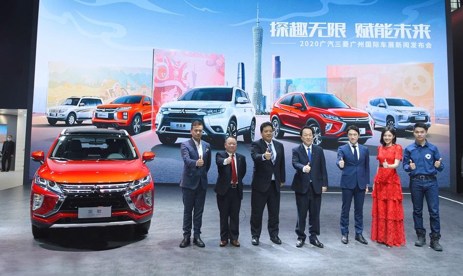 探趣无限 赋能未来 广汽三菱广州车展发布M-SPACE数字化服务平台及2021款奕歌燃情版