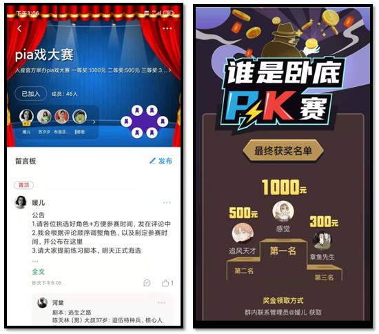 下载入座App领千元红包