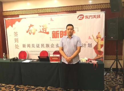 中国著名中医领先人物——李涛