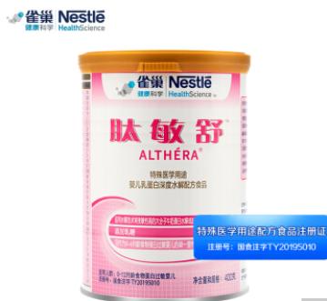 雀巢特医食品,助力开启中国营养新时代