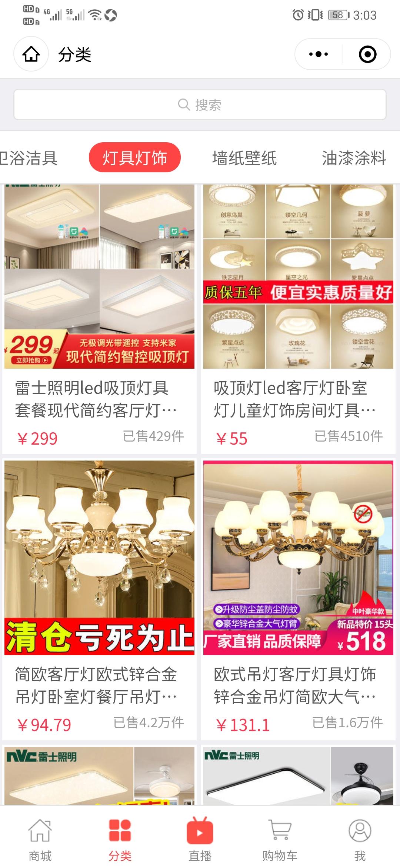 桂林装饰建材整合行业招商运营资源的专业平台