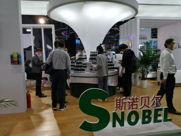 走进进博会 斯诺贝尔企业:为消费者带来值得信赖的健康保健食品