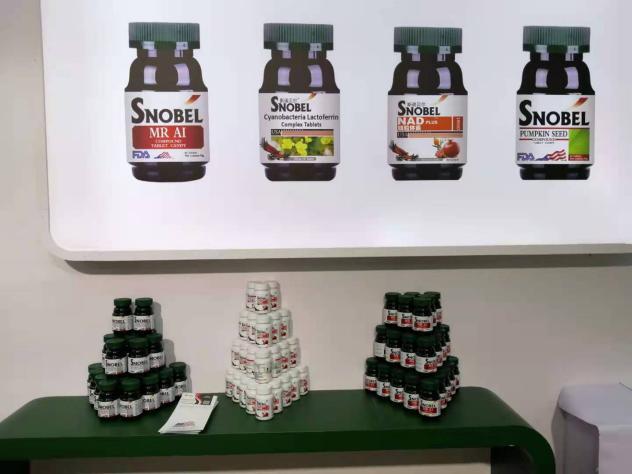 走进进博会 斯诺贝尔企业:为消费者带来值得信赖的健康保健食品(2)