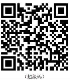 微信截图_20201208114506