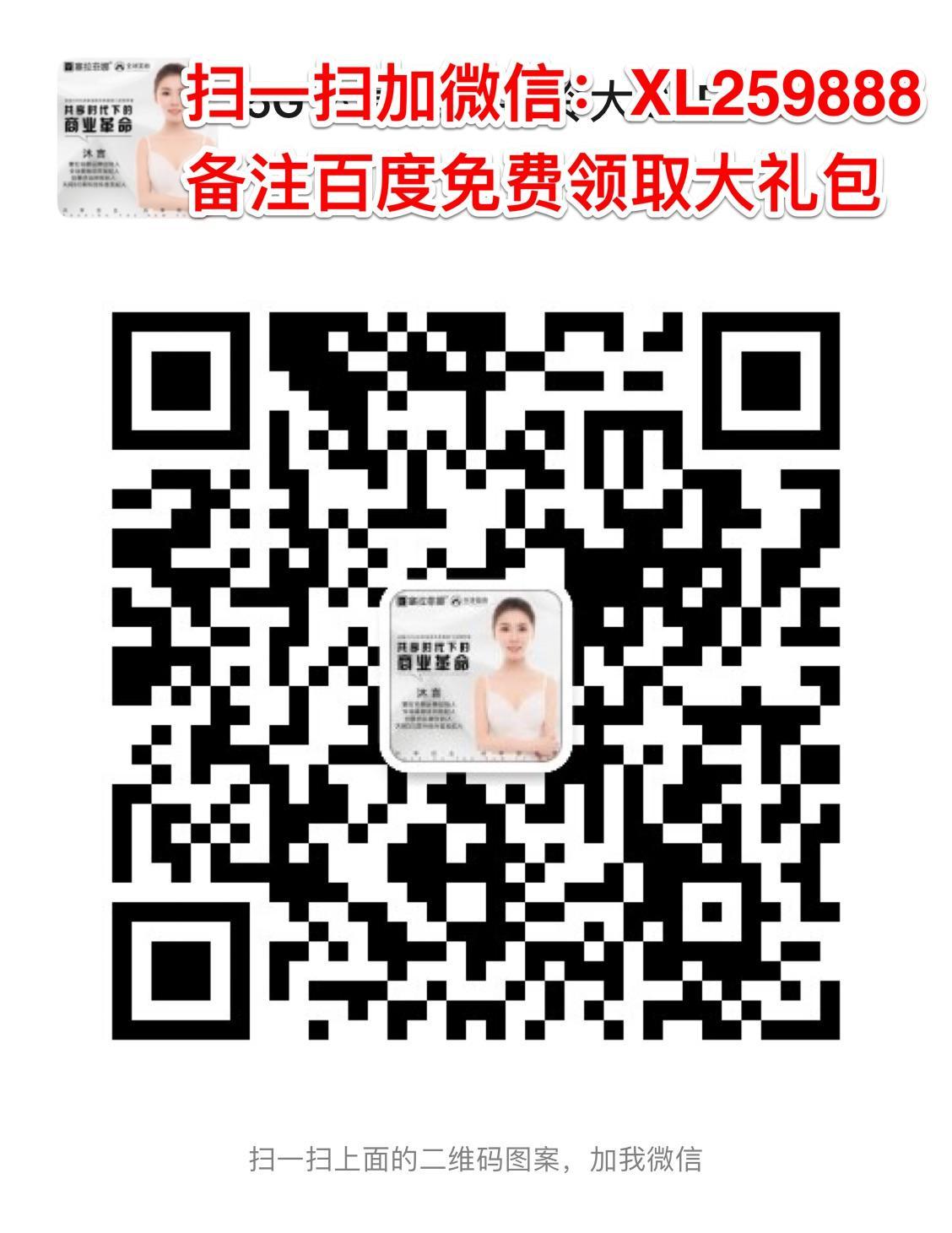 IMG_2741(20201129-184904)(1)