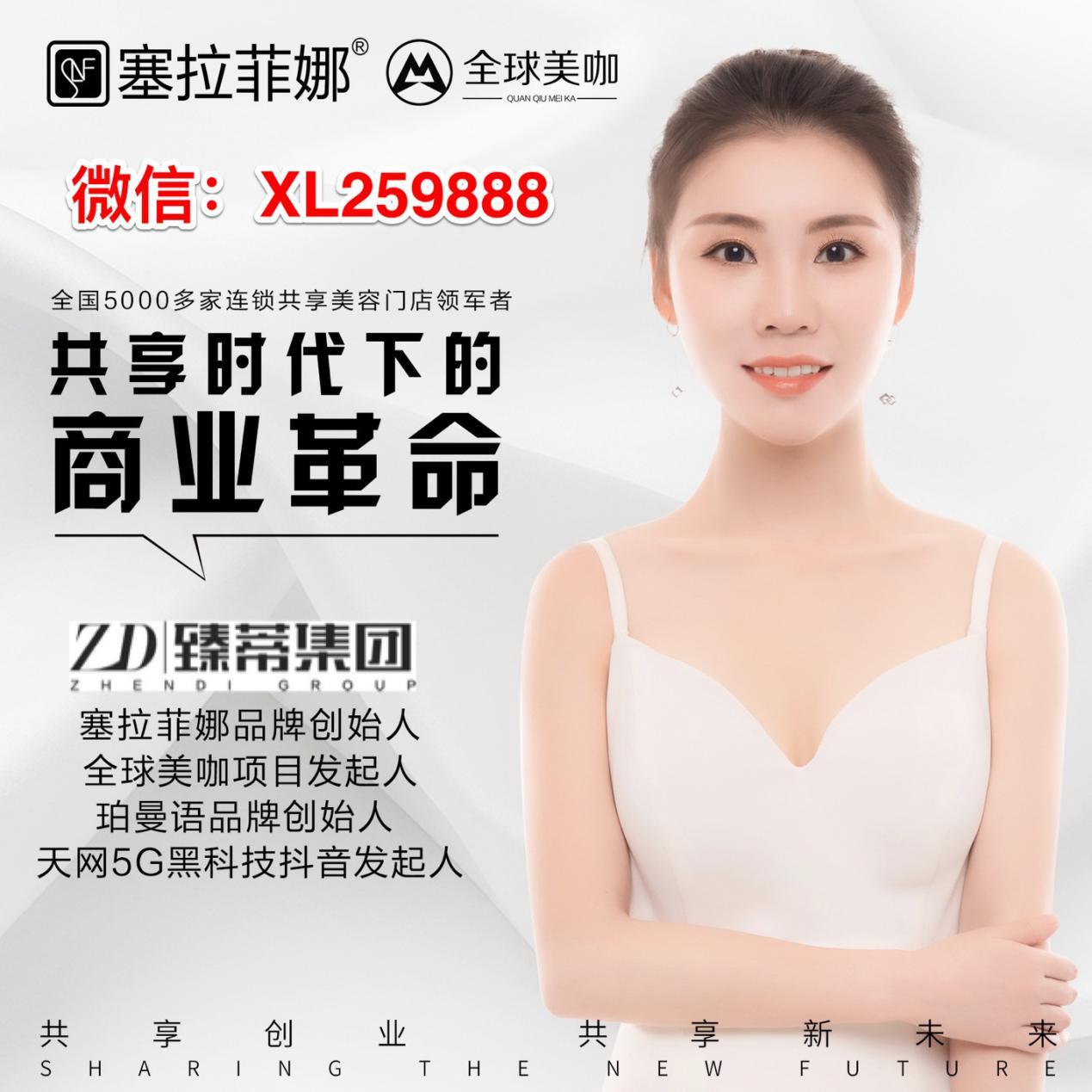IMG_2737(20201129-184458)