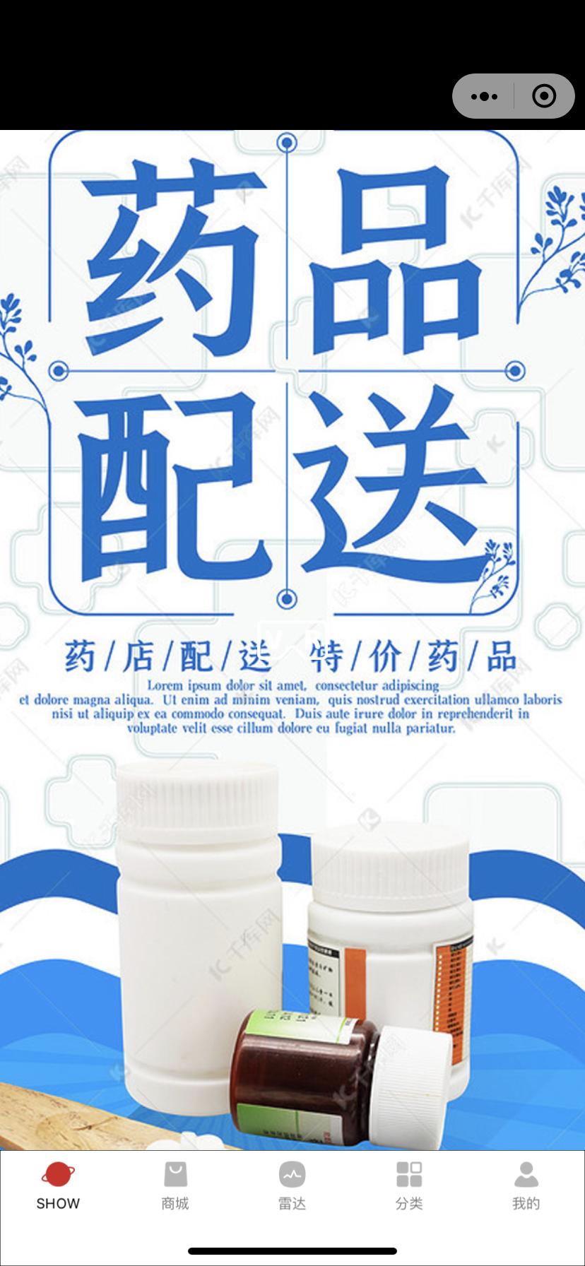 昭通医药服务整合行业招商运营资源的专业平台