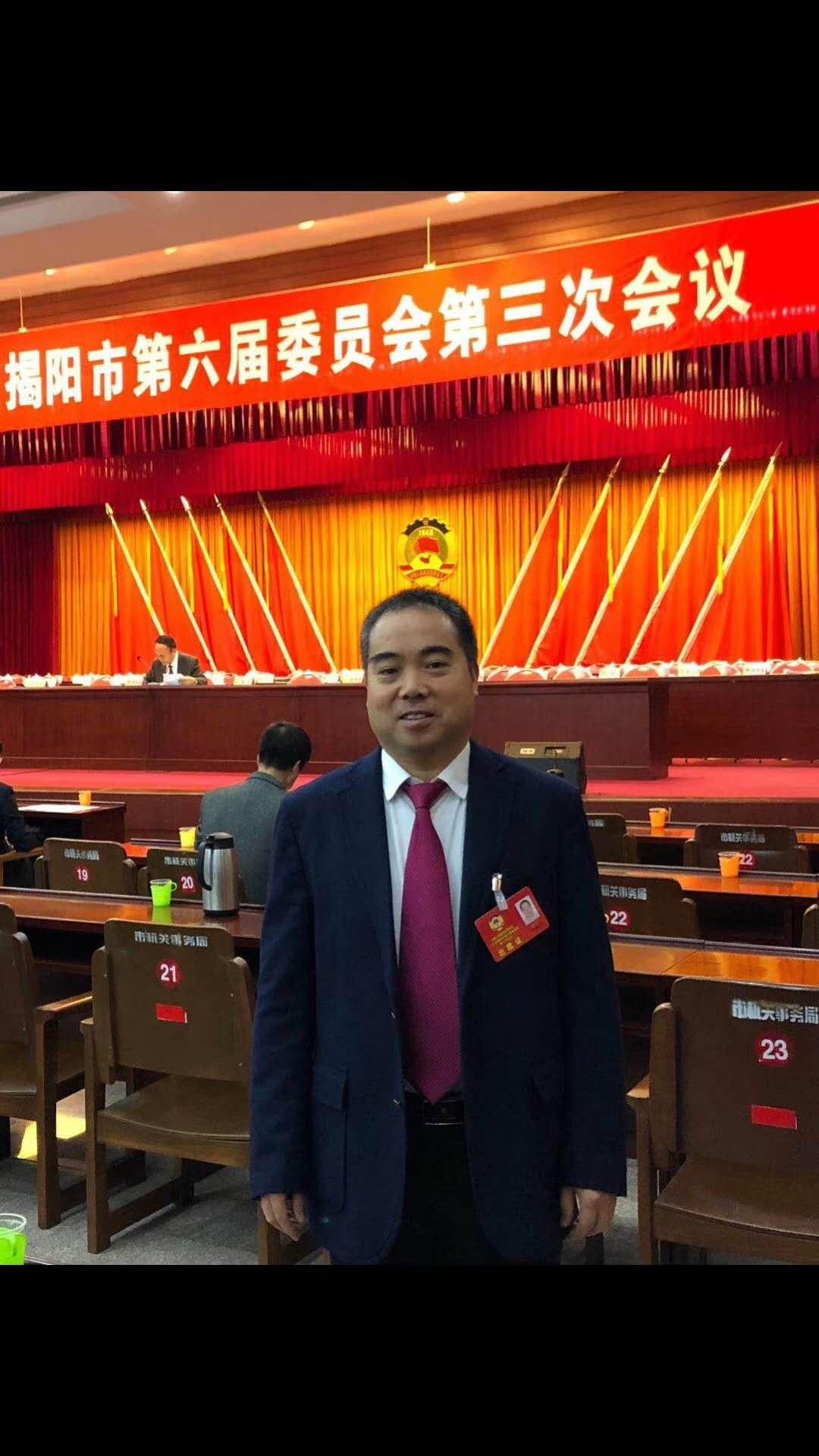 揭阳市榕城区东升雄兴红木厂董事长陈建方