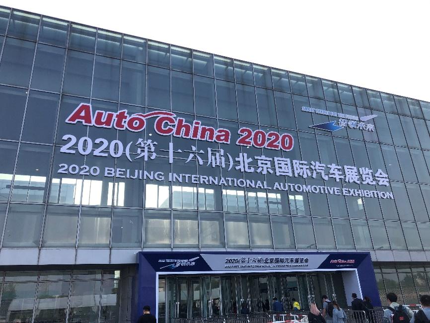 一汽红旗新款新能源汽车首次亮相北京车展,引领自主品牌SUV新风尚