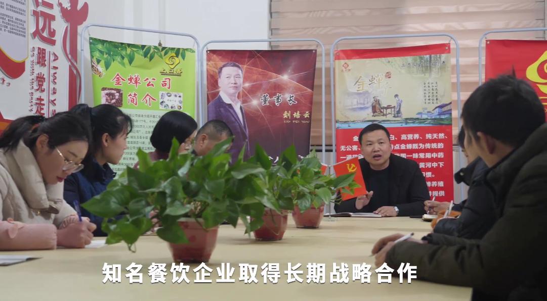 河南省上口香实业有限公司董事长—刘培云