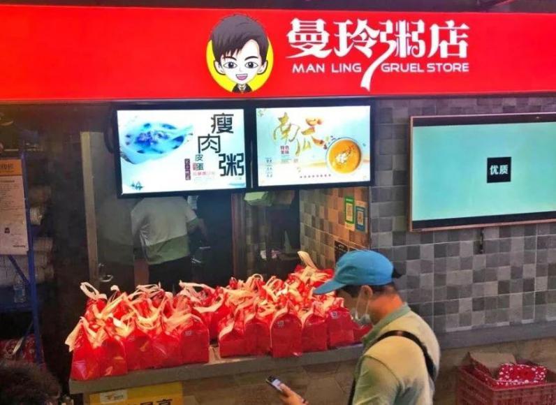曼玲粥店创始人邓公断:未来3年,粥类市场能再增长30%