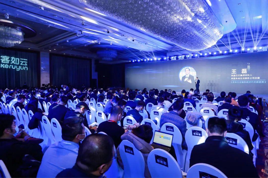 曼玲集团出席2020客如云新品发布会暨开放平台大会