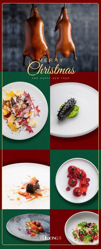"""温暖与时尚并行  芮欧百货""""Réel Gift Season挚爱季""""点亮圣诞季!"""
