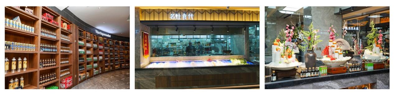 朝阳名灶·闽菜文化传播者 (双旦送福利啦)图3