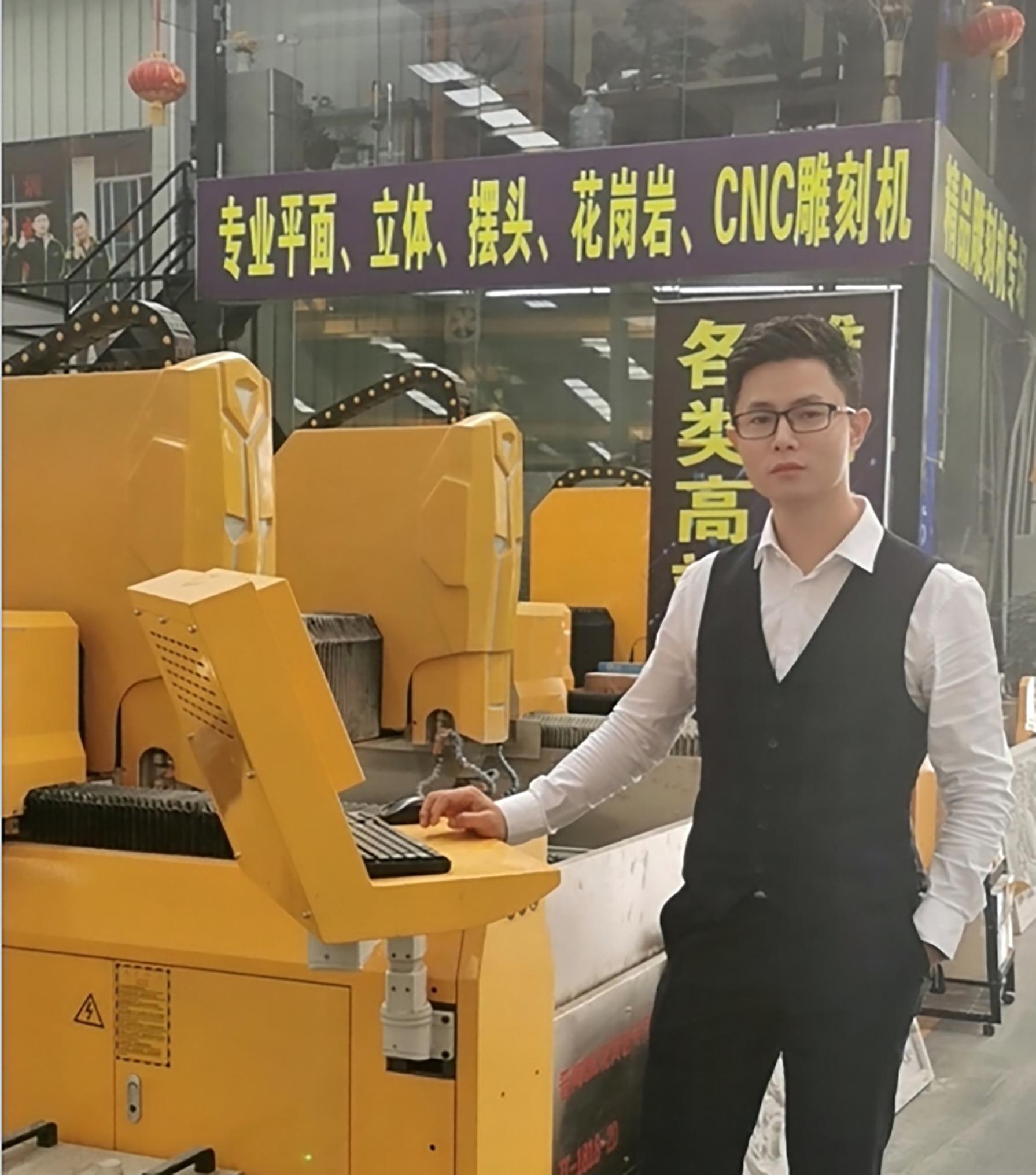 福建省南安市晋陶机械有限公司创始人陶正勇图1