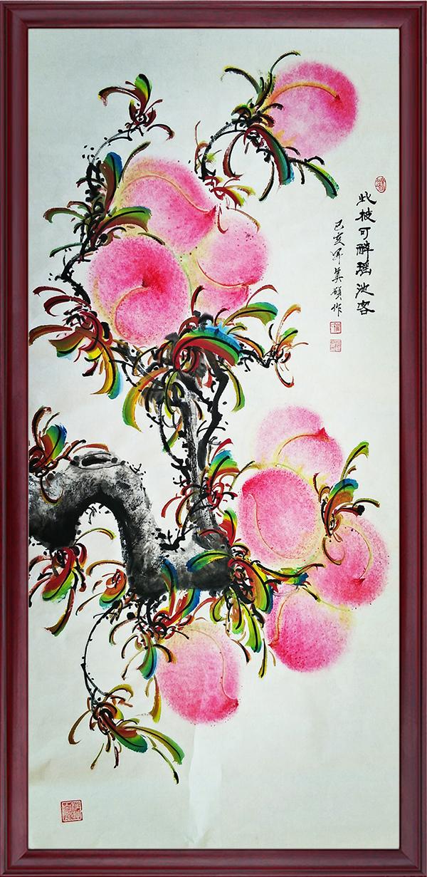 国礼艺术家崔真硕650