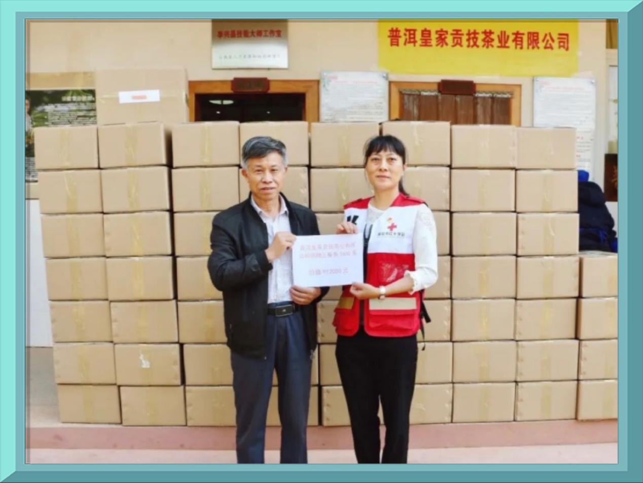 普洱皇家贡技茶业有限公司2021年新年贺词