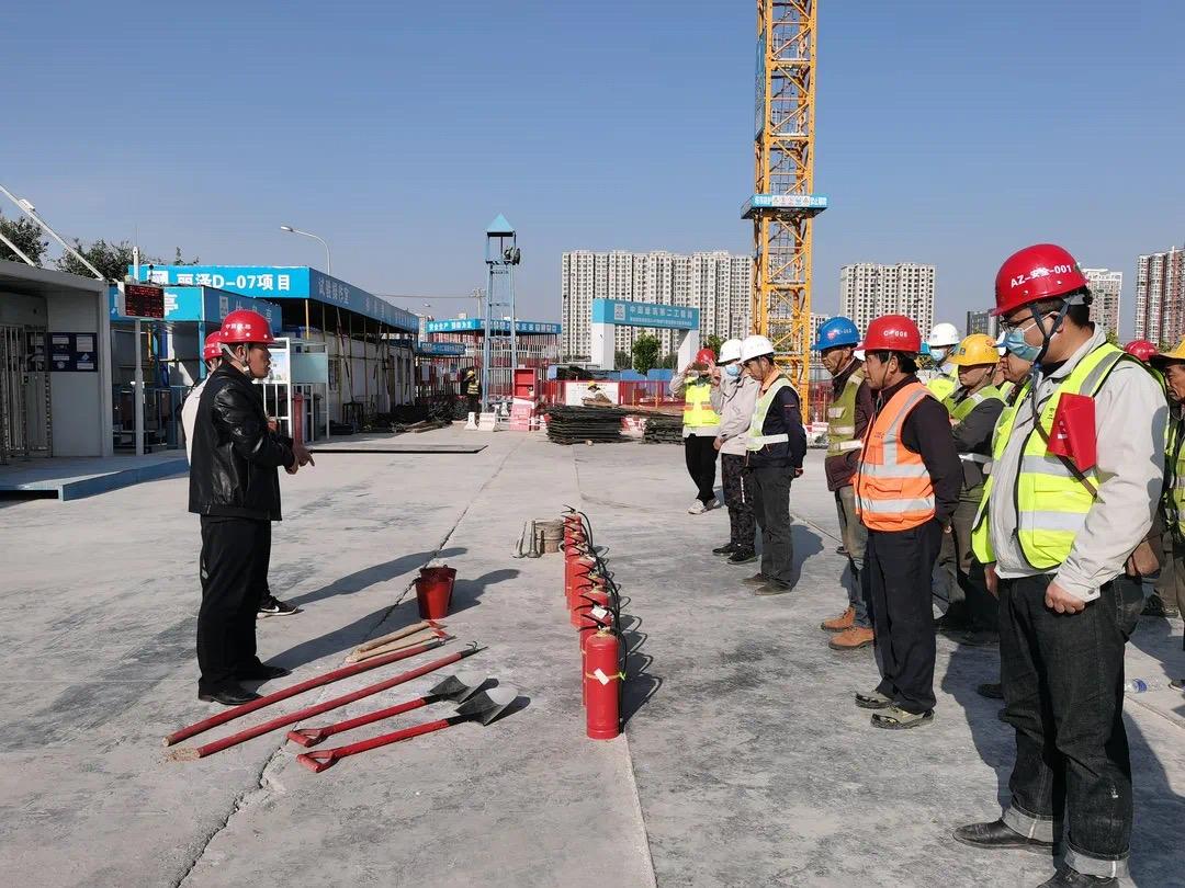 中建二局北京分公司丽泽项目2020年项目冬天消防安全演练在举动