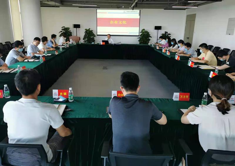 中国铁建房地产集团公寓公司内外相辅,教学相长,谱人才发展新篇