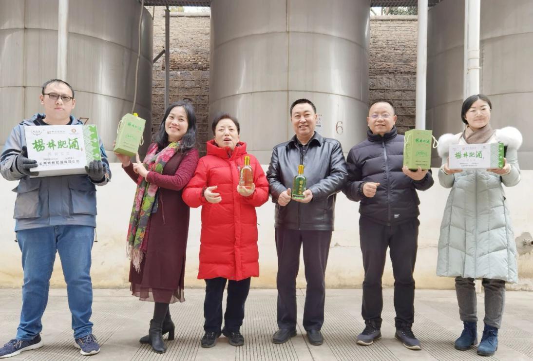 云南省文化和旅游厅一级巡视员马迎春一行调研省级非物质文化遗产杨林肥酒制作技艺