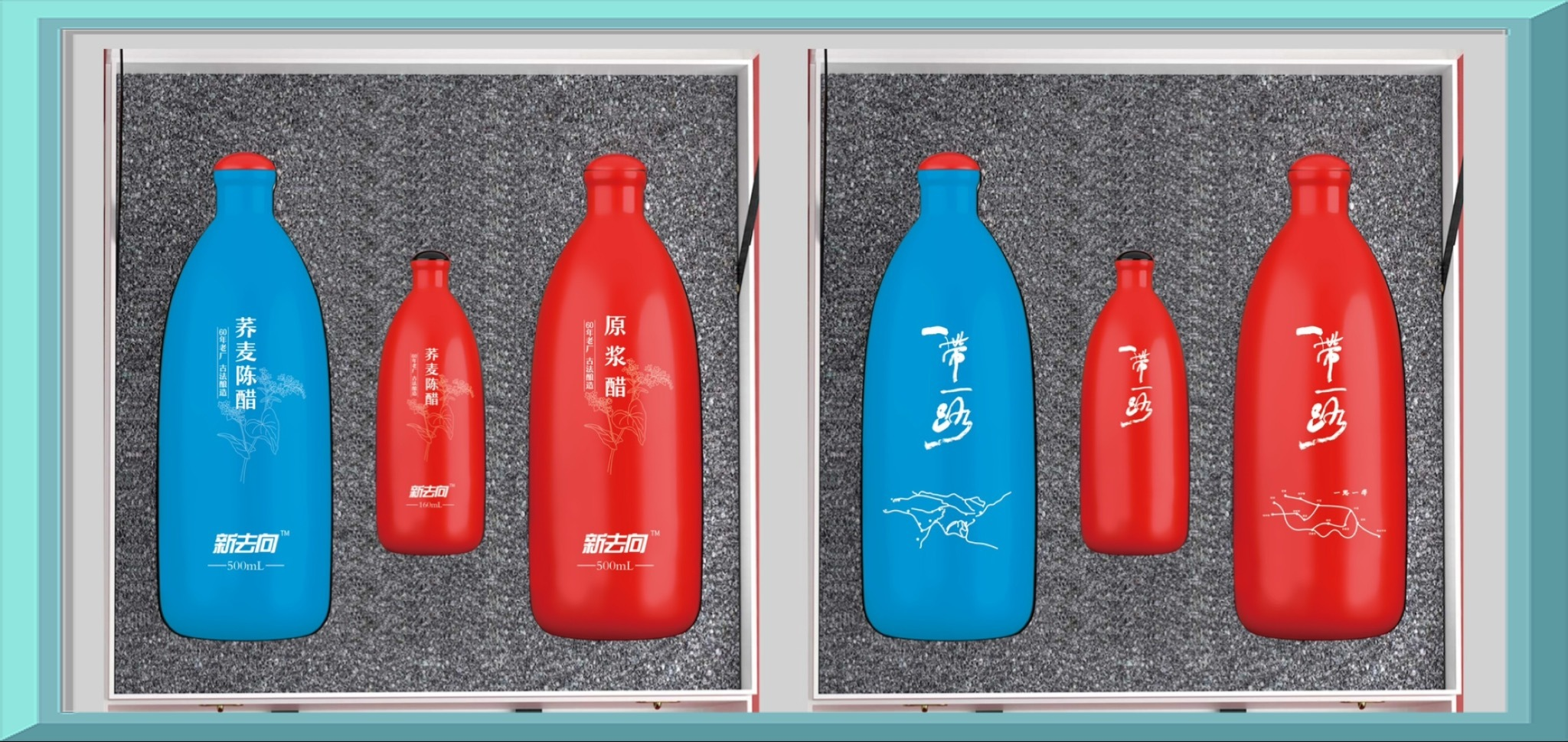 一群不同颜色的瓶子  中度可信度描述已自动生成