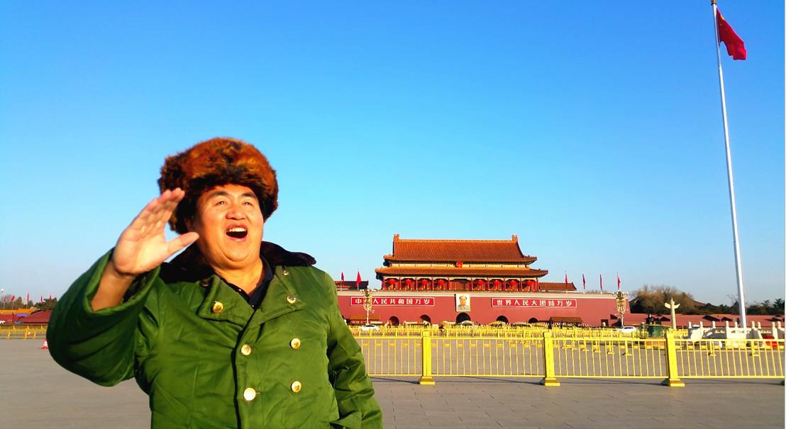 承德大衣哥2021元旦专程赶赴北京首发《唱支山歌给党听》