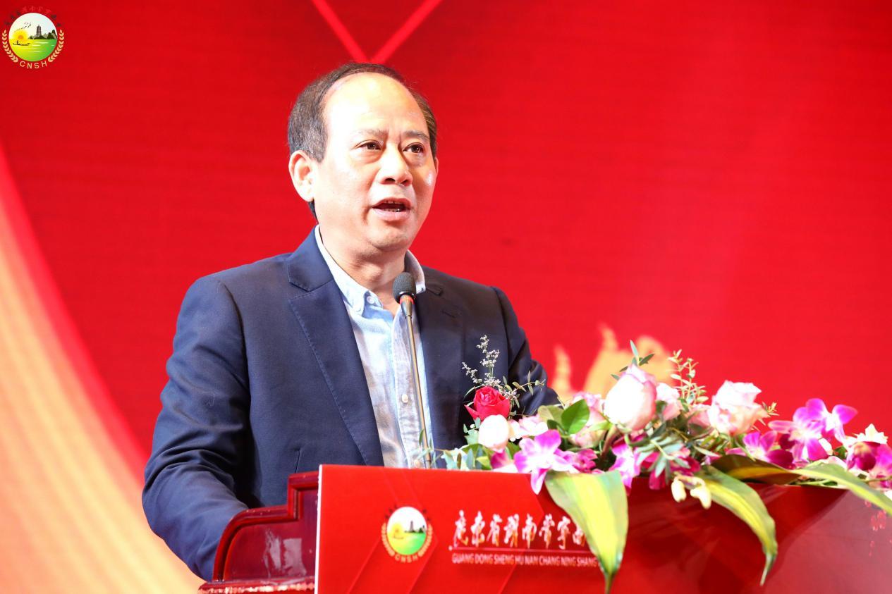 广东省湖南常宁商会2020年换届大会暨迎新年会圆满举行