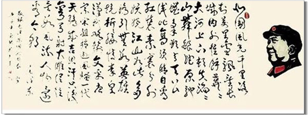 丹青溢彩·翰墨飘香-国礼艺术家万长发